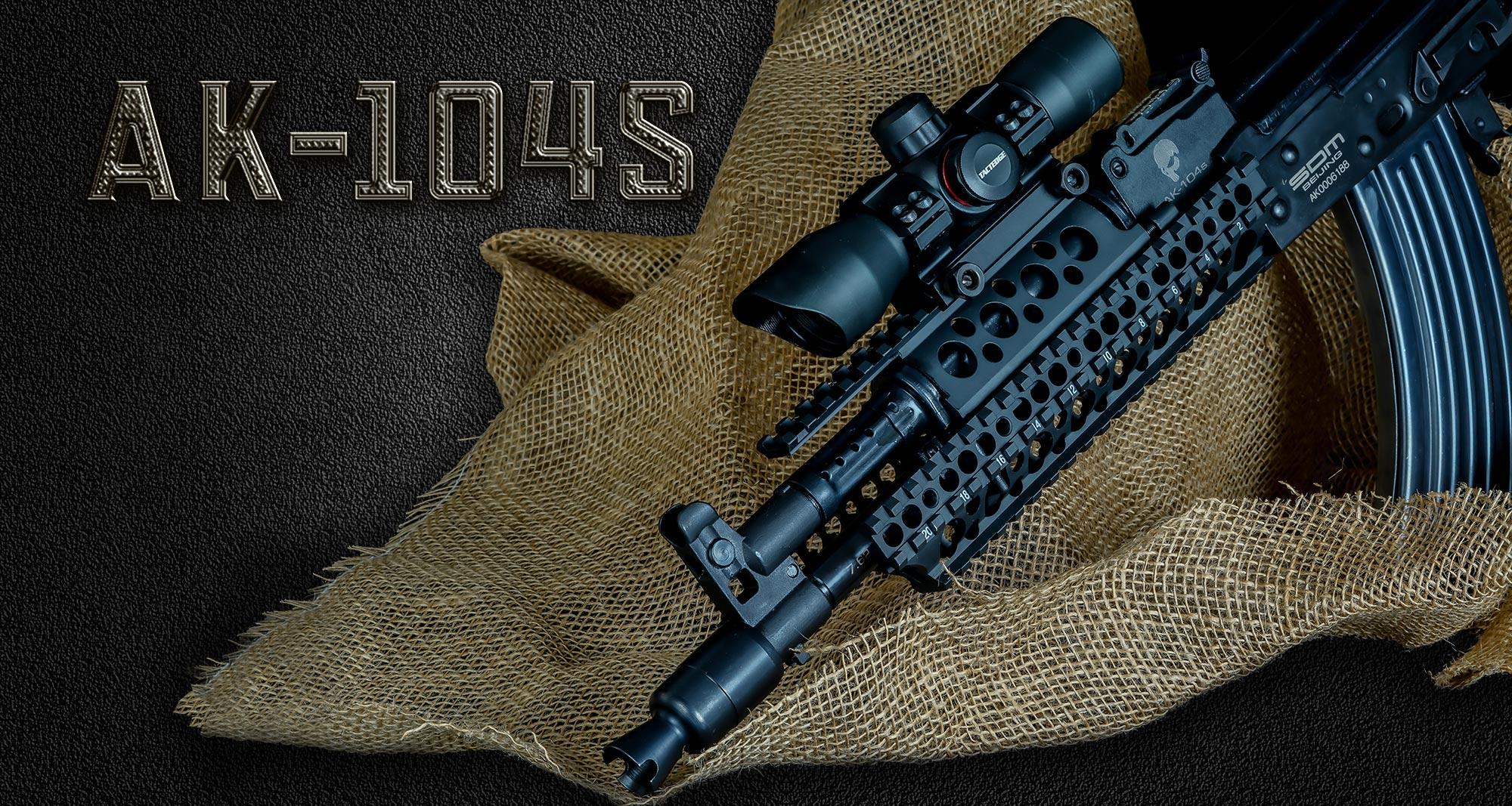 SDM - AK 104
